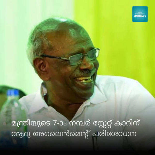 before ending the tyre mileage controversy minister m m mani inaugurates a tyre shop in idukki