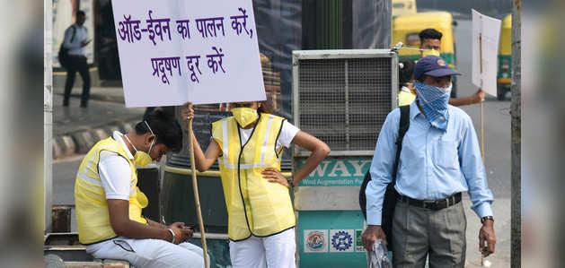 ऑड-ईवन स्कीम को दिल्लीवासियों से मिलीं मिश्रित प्रतिक्रिया
