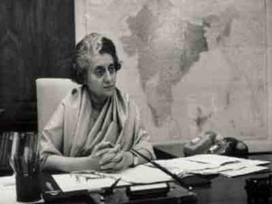 मटा ५० वर्षांपूर्वी-काँग्रेस संसदीय पक्षात फूट