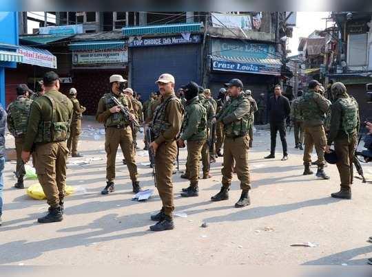श्रीनगरमध्ये ग्रेनेड हल्ला