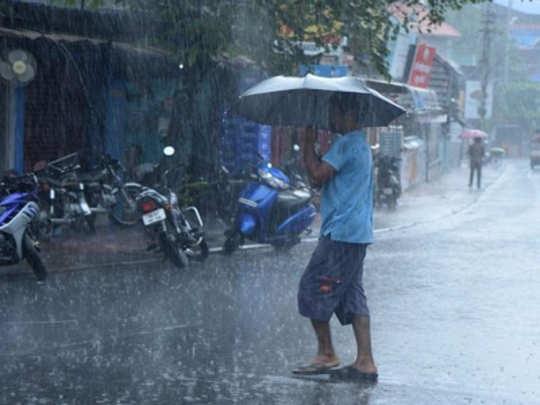 'महा' झाले सक्रिय; पुढील ४ दिवस पाऊस