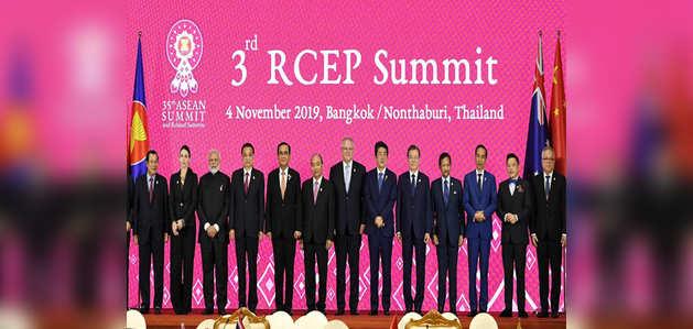 RCEP में भारत शामिल नहीं होगा, पीएम मोदी ने लिया फैसला