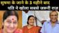 टॉप न्यूज़: सुषमा के पति ने 3 महीने बाद खोला जरूरी राज़