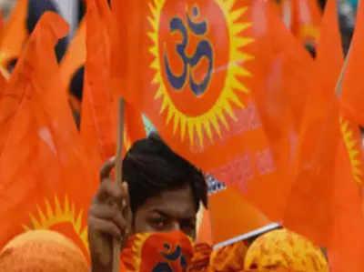 अयोध्या विवाद: अनर्गल बयानबाजी पर VHP ने लगाई पाबंदी