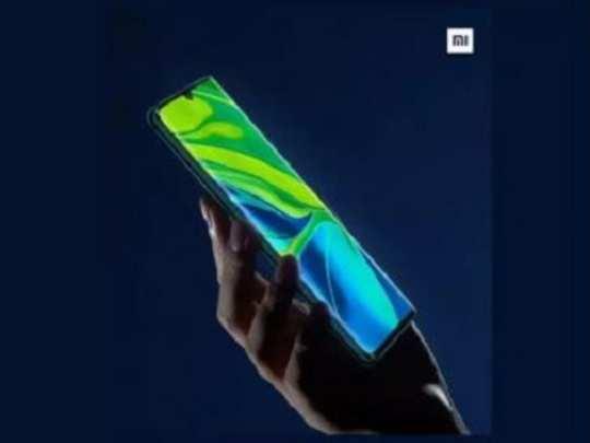 xiaomi new phone 1