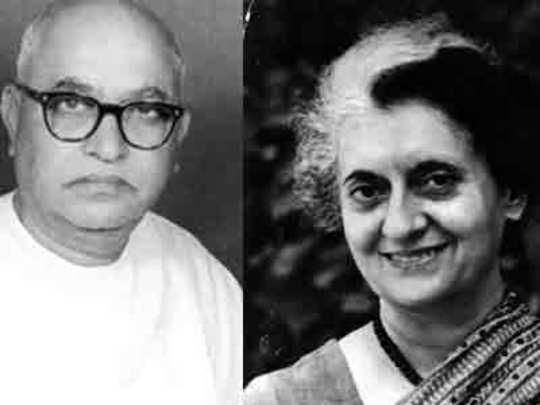 मटा ५० वर्षांपूर्वी-निजलिंगप्पा-इंदिरा भेट