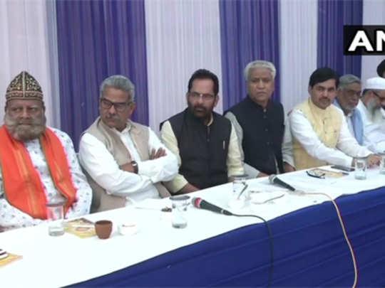 muslim clerics and rss leaders meeting