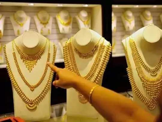 GOLD RATE IN AP