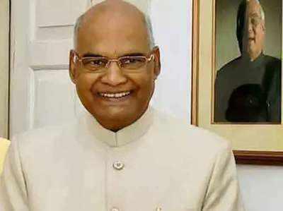 राष्ट्रपति रामनाथ कोविंद का फाइल फोटो