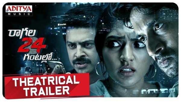 raagala 24 gantallo theatrical trailer