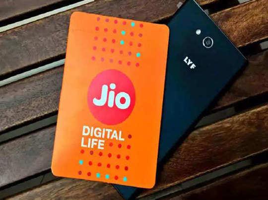 Reliance Jio के बेस्ट प्रीपेड प्लान, रोज मिलेगा 2GB से 5GB तक डेटा