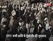 6 नवंबर का इतिहास: सचिन तेंदुलकर की आत्मकथा का विमोचन, जानें अन्य घटनाएं