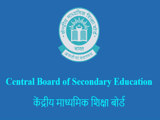 cbse exam date sheet 2020