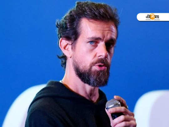 Twitter CEO Jack Dorsey mocks Facebook for it's new all-Caps logo to differentiate it from the app