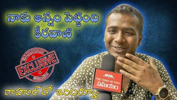 bigg boss season 3 winner rahul sipligunj exclusive interview