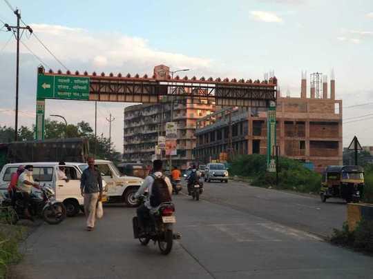बदलापूर मुख्य प्रवेशद्वाराला दुरुस्तीची प्रतीक्षा