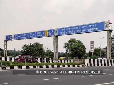 दिल्ली-मेरठ एक्सप्रेसवे