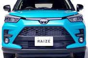 Toyota ने लॉन्च की Raize SUV, जानें कीमत और खूबियां...