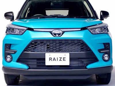 Toyota ने लॉन्च की Raize SUV, जानें कीमत और खूबियां