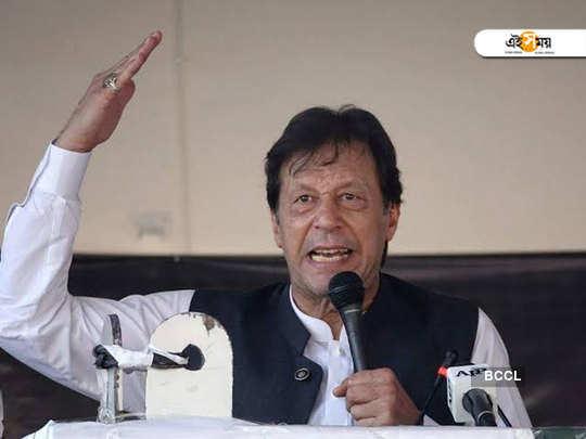ইমরান খান।