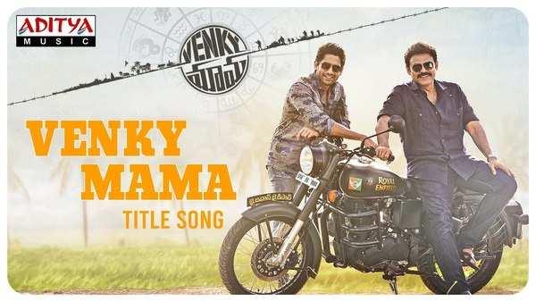 venkatesh naga chaitanya starrer venky mama title song