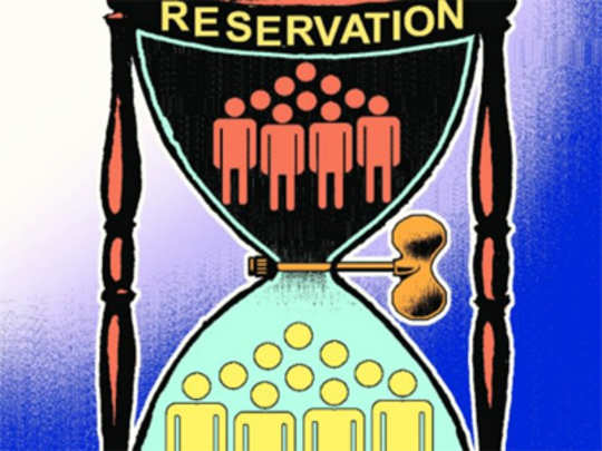 obc-reservation