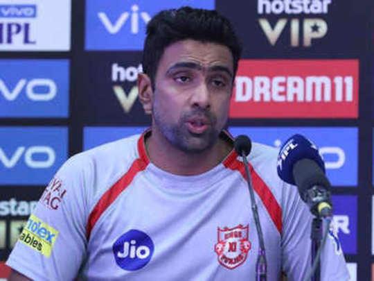 यंदाच्या IPL मध्ये अश्विन या संघाकडून खेळणार
