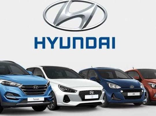 Hyundai की कारों पर मिल रहा ₹2.65 लाख तक डिस्काउंट