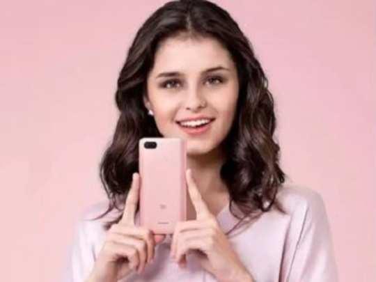 शाओमीचा हा फोन असलेल्या ग्राहकांसाठी खुशखबर