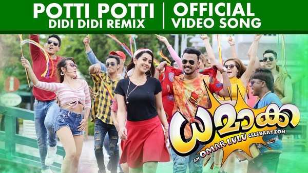 potti potti didi didi remix song from dhamaka movie
