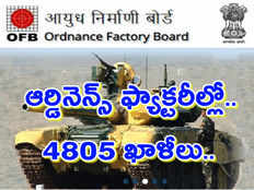 ordnance factory recruitment centre has released notification for the recruitment of trade apprentices check details here