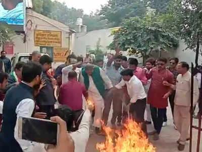 पुतला दहन के दौरान कांग्रेस नेता के कपड़े और जूते में लगी आग
