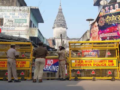 फैसले से पहले अयोध्या में पुलिस तैनात