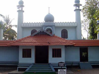 चेरामन जुमा मस्जिद