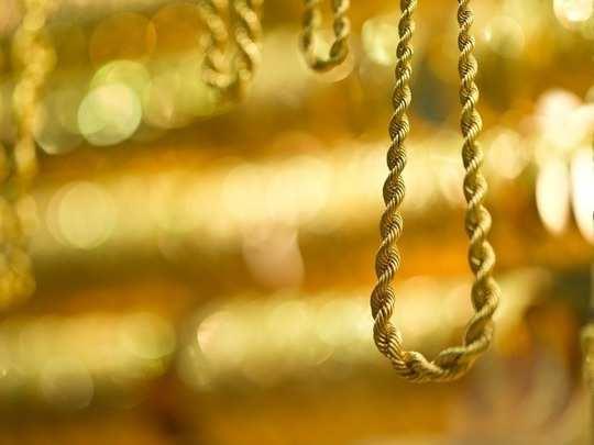 Gold Rate_ எகிறிய தங்கம் விலை