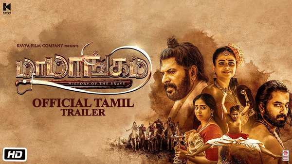 mamangam tamil trailer is out goes viral