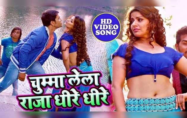 निरहुआ और मधु शर्मा का भोजपुरी गाना 'लकठो चिखा के' हुआ रिलीज