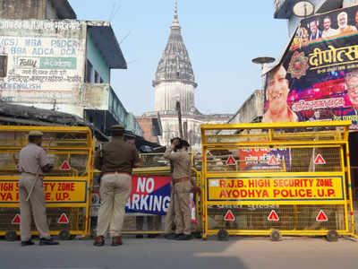 अयोध्या में सख्त सुरक्षा बंदोबस्त
