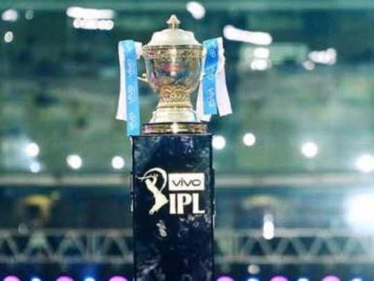आगामी मोसमात या तीन शहरातही IPL सामने?