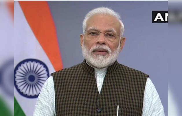 पीएम नरेंद्र मोदी का देश का नाम संबोधन
