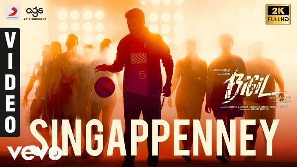 bigil singappenney video song
