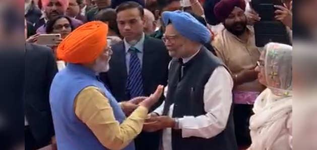 करतारपुर कॉरिडोर: मनमोहन सिंह से पगड़ी पहने मिले PM नरेंद्र मोदी