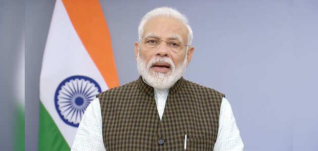 अयोध्या मामले पर सुप्रीम कोर्ट के फैसले के बाद PM नरेंद्र मोदी ने कहा-आज का दिन ऐतिहासिक