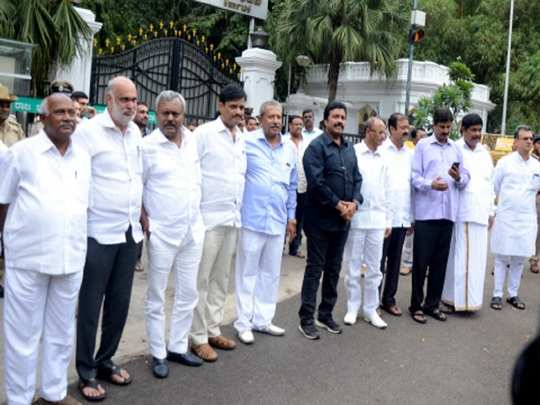 Disqaulified MLAs