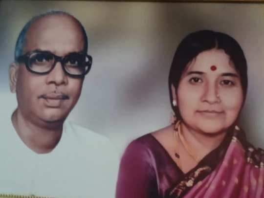 Sarvamangalamma JH Patel