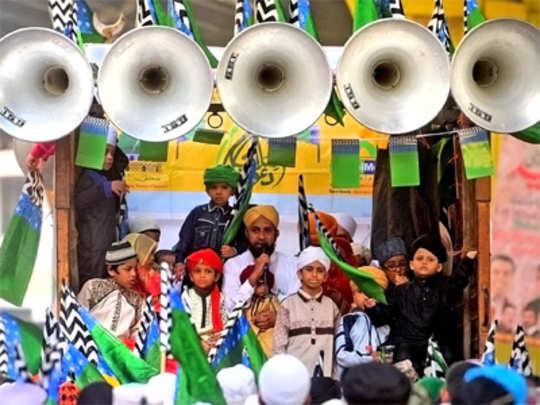 Eid-E-Milad