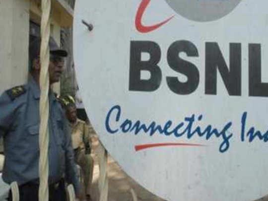 BSNL, MTNL च्या ६० हजारपेक्षा जास्त कर्मचाऱ्यांचा VRS साठी अर्ज