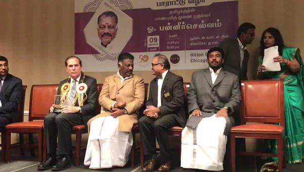 theni mp raveendranath kumar speech at chicago video