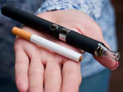 ई-सिगरेट के खिलाफ शुरू किया अभियान