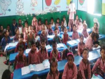 सरकारी स्कूलों की भी बदली रंगत
